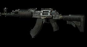 AK47 menu icon MW3