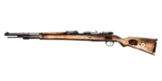 The Kar98k icon from CoD1.