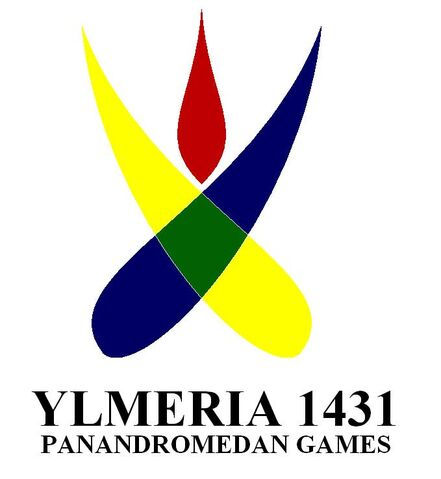 File:Ylmeria logoj.JPG