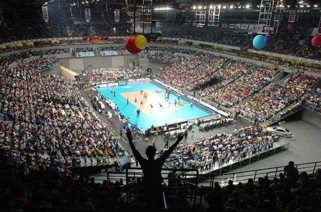 File:Arena-sport.jpg