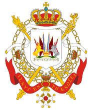 Imperial Coat of Arms