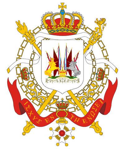 File:Imperial Coat of Arms.JPG