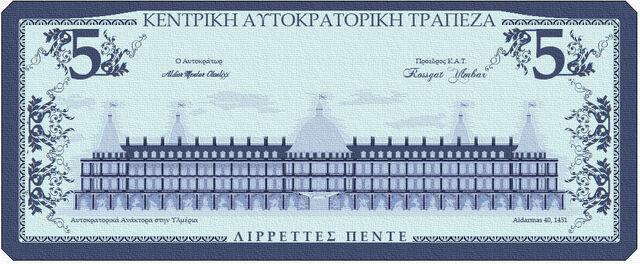 File:Bank note2.jpg