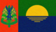 Flag of New Chandler