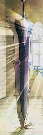 Bladeless Heavy Sword