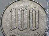 JPY 1988 100 Yen
