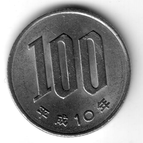 File:JPY 1998 100 Yen.jpg