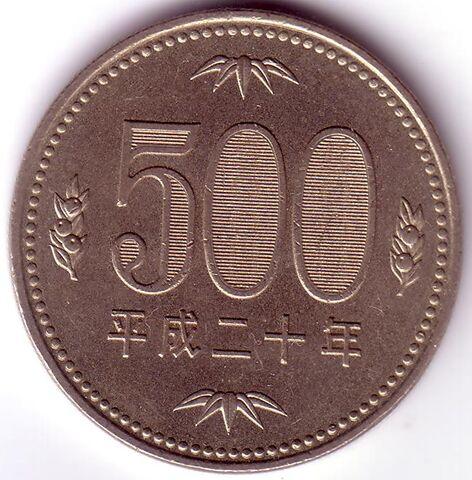 File:JPY 2008 500 Yen.jpg