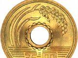 JPY 5 Yen