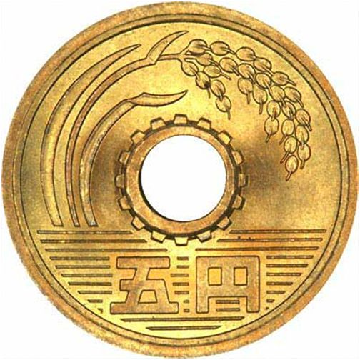 jpy 5 yen coin collecting wiki fandom powered by wikia