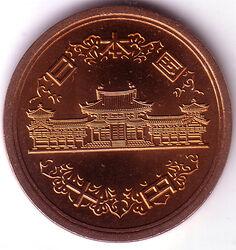 JPY 10 Yen
