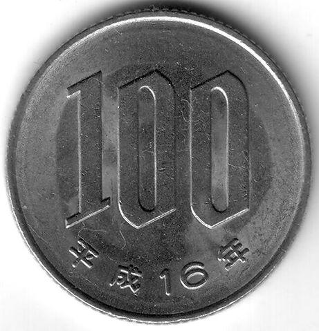 File:JPY 2004 100 Yen.jpg