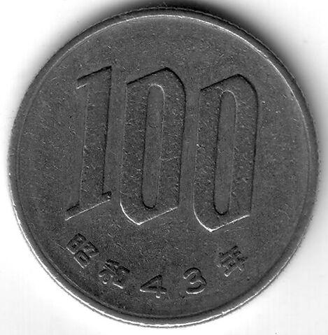 File:JPY 1968 100 Yen.jpg