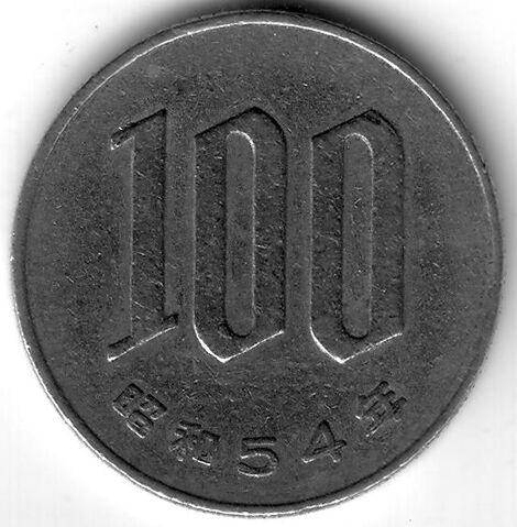 File:JPY 1979 100 Yen.jpg