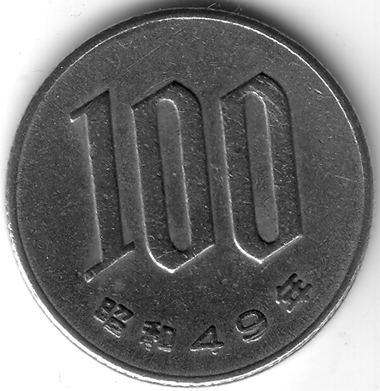 Jpy 1974 100 Yen Coin Collecting Wiki Fandom Powered