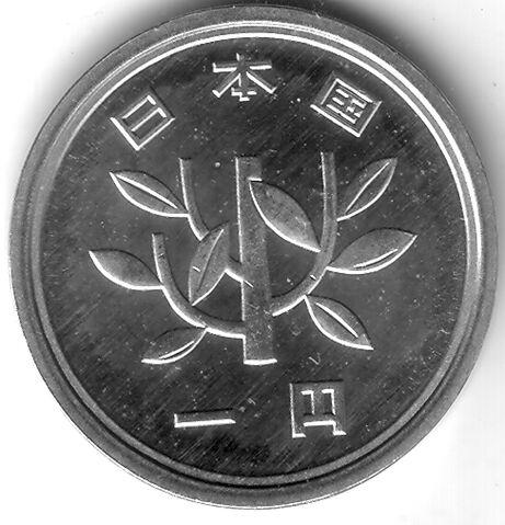 File:JPY 1 Yen.jpg