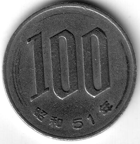 File:JPY 1976 100 Yen.jpg