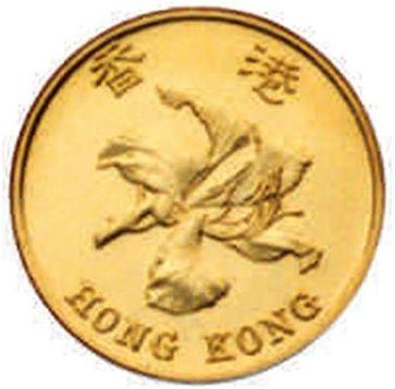 File:HKD 10 Cent.jpg