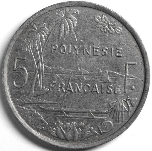 File:CFP 5 Franc.jpg