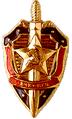 KGB Symbol-1-.png