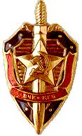 KGB Symbol-1-
