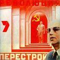 Perestroika-1-.jpg