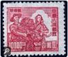 File:Stamp6.jpg