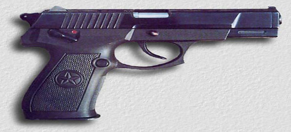 File:4-QSZ-92.jpg