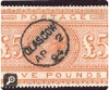 File:Stamp9.jpg
