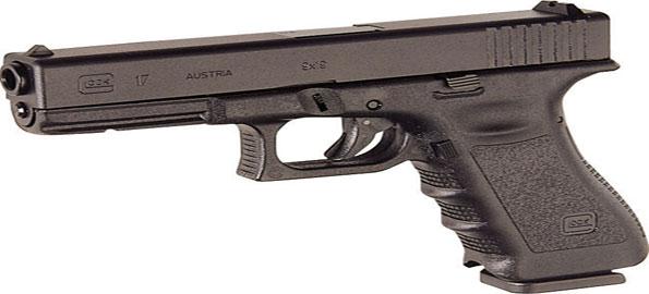 File:7-Glock-17.jpg