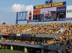 New Mountaineer Field Scoreboard