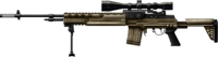 M39 EMR Desert