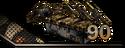 Snake Package 90 Days render