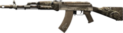 AK-74M Knight Tan