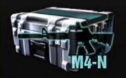 Supply Case M4-N