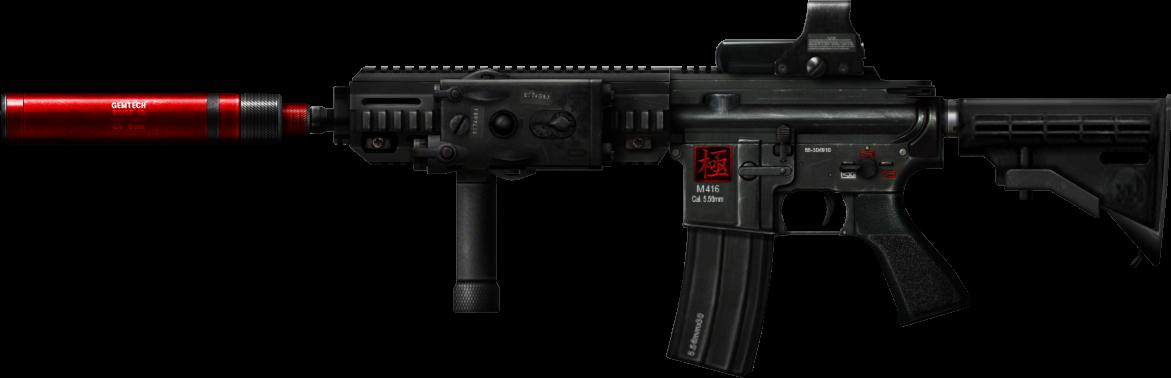 M416 M417