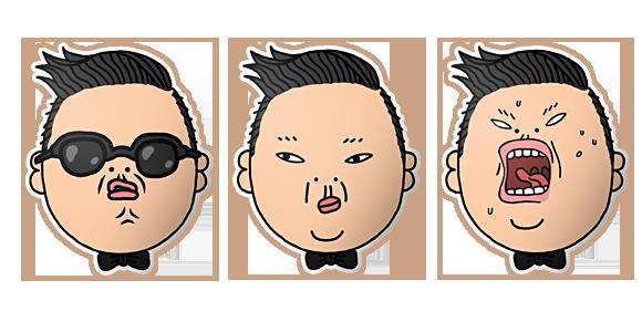 Psy Mask Cawiki Fandom Powered By Wikia