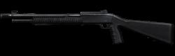 Tristar Cobra Force Shotgun