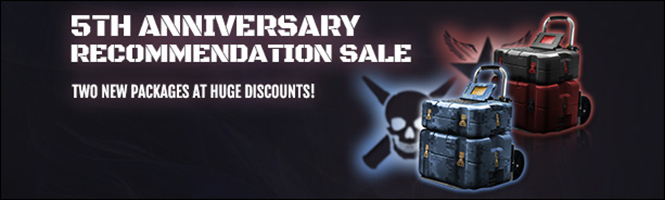 5th Anniversary Recommendation Sale Banner