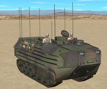 AAVC-7