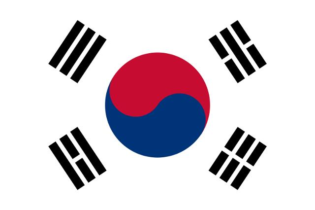 File:Korean.png