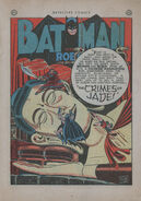 Detective Comics Vol 1 139 001