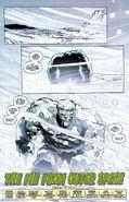 Hulk Vs Fin Fang Foom Vol 1 1 001