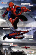Amazing Spider-Man Vol 1 570 001