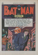 Detective Comics Vol 1 108 001