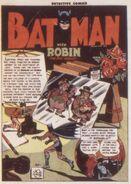 Detective Comics Vol 1 74 001