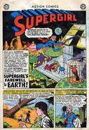Action Comics Vol 1 258 025
