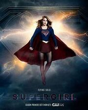 Supergirl s3 poster