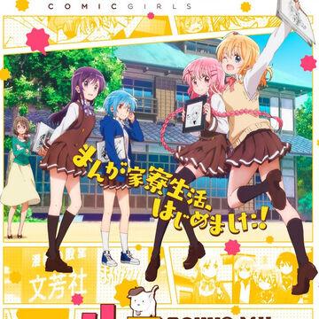 busty anime comic