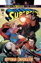 Supergirl Vol 7 32